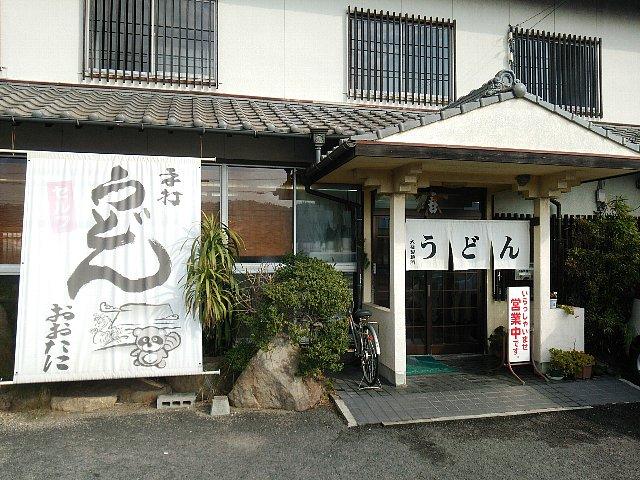 20160111-01.jpg
