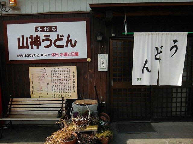 20160123-22.jpg