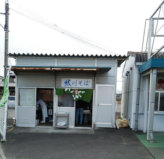 20160124-22.jpg