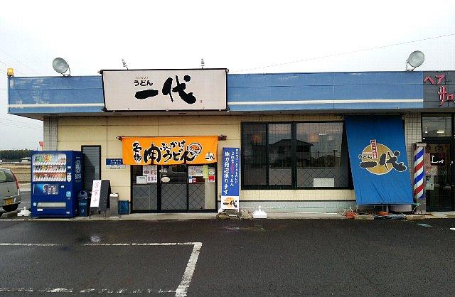 20160126-01.jpg