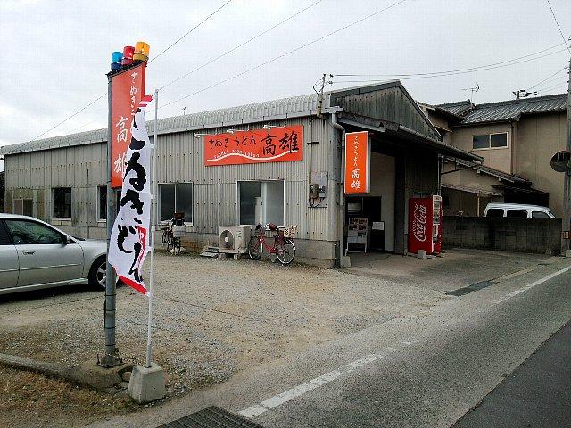 20160126-21.jpg