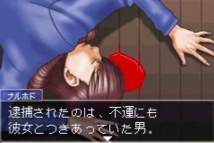 逆転裁判~はじめての逆転~ - ...
