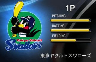 東京ヤクルトスワローズ 野球スピリッツ2015 ver1.10