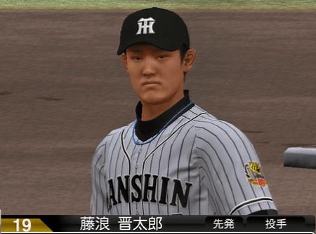 最終アプデ版・鎖国ペナント阪神2015年投手成績