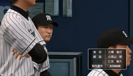 最終アプデ版・鎖国ペナント阪神タイガース2018年