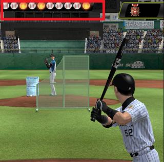 チャンスボールが3つ プロ野球スピリッツA
