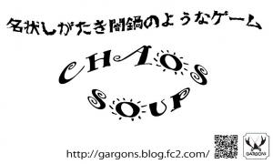 ChaosSoup.jpg