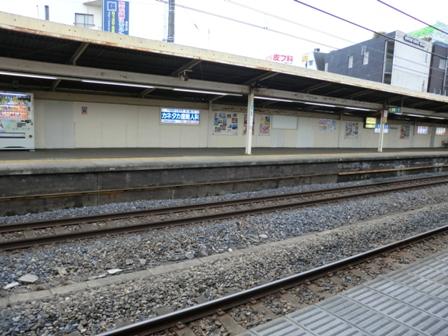 十条駅1602