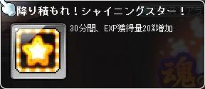20151217_02