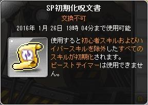 20151227_02