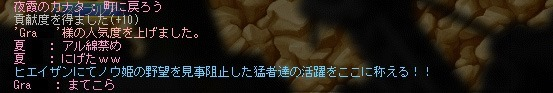 20160104_05