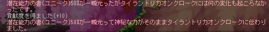 20160109_03