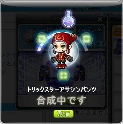 20160111_01
