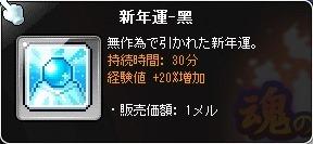 20160117_01