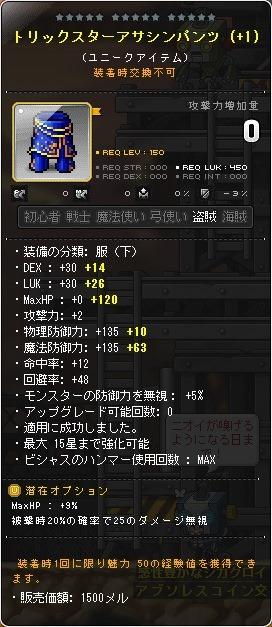 20160124_06