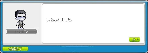 20160213_08