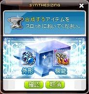 20160213_09