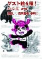 201512kamikyokubon01.jpg