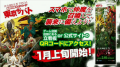 SnapCrab_NoName_2015-12-12_21-36-22_No-00.png