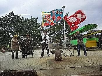 DSC_0177大漁旗350