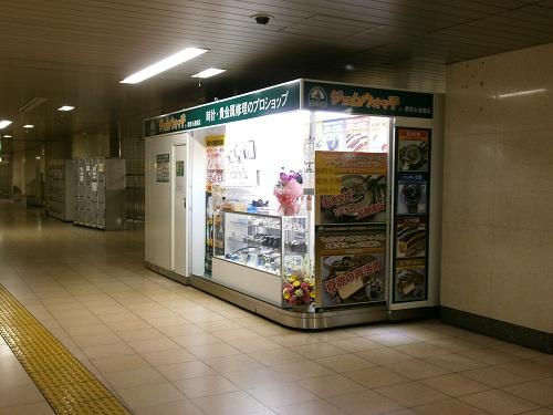 水道橋店2