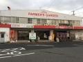 MuzzBuzz鳥取ファーマーズガーデン店3