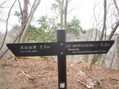 唐沢峠12、10