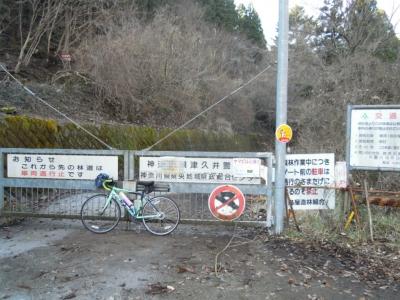 伊勢沢線ゲート160102