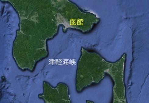 津軽海峡の都市
