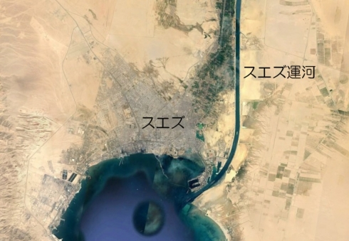 スエズ運河の都市