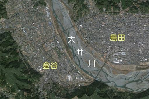島田と金谷
