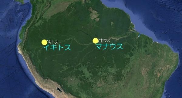 アマゾン川と航点