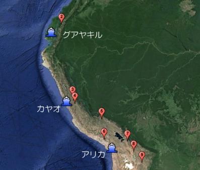 南アメリカの外港