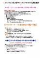 2016GA名古屋募集チラシNo1