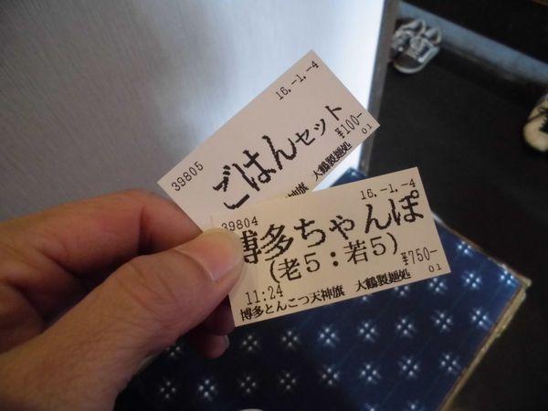 CIMG54621.jpg