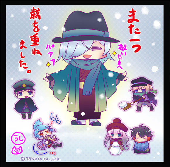神楽坂誕生祭2015_ブログ用