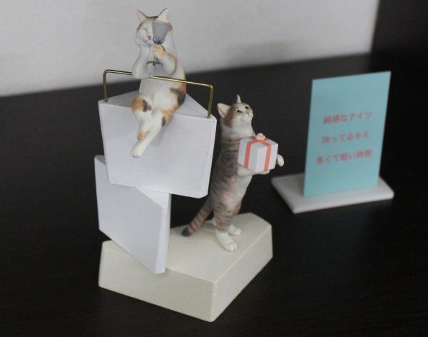 IMG_4670細山田2015プレゼント