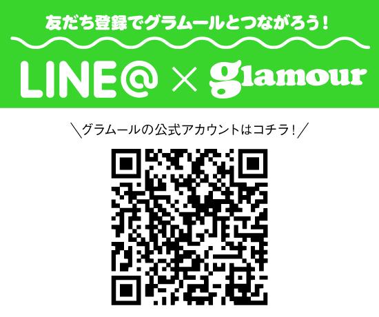 LINE_20160124144108cd6.jpg