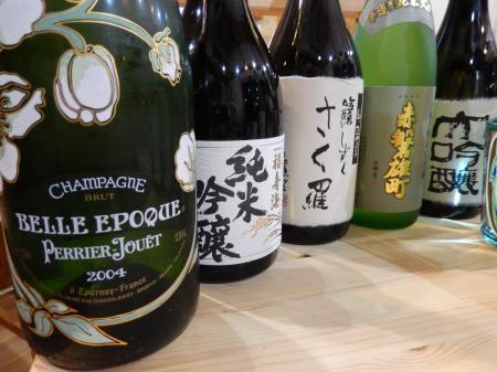 平成27年 大晦日のお酒