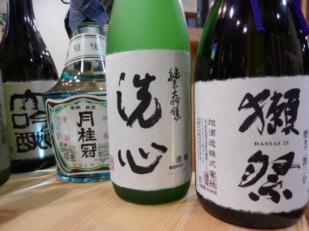 平成27年 大晦日のお酒#2