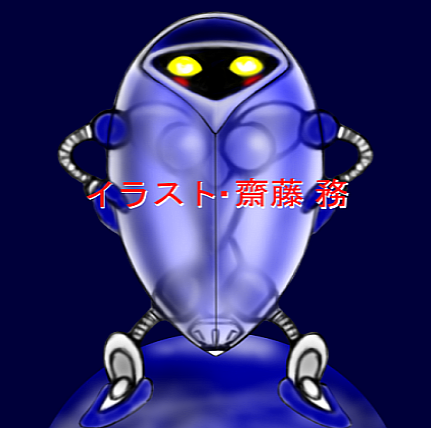 齋藤務-作品-NO-09
