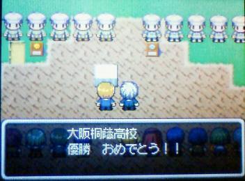 大阪桐蔭優勝
