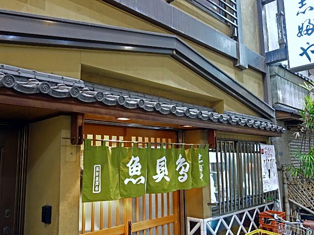 151204shibuya01.jpg