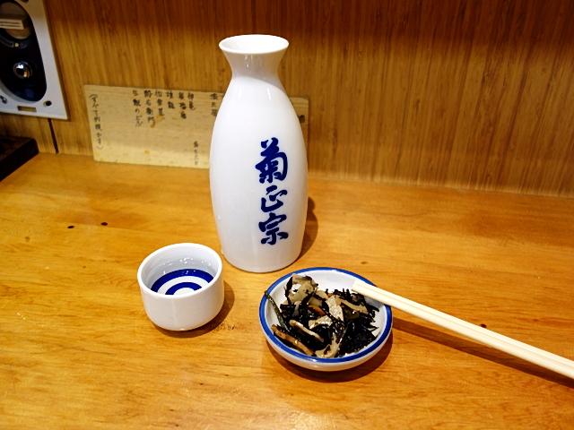 151204shibuya02.jpg