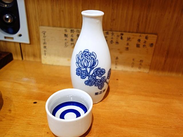 151204shibuya05.jpg