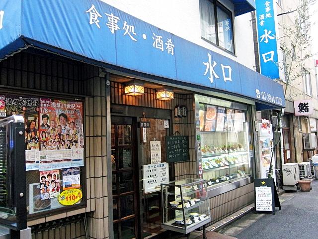 151223mizuguchi01.jpg