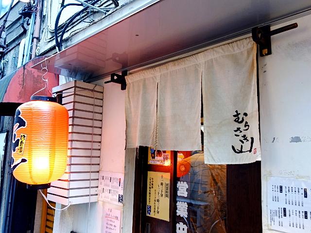 160110murasaki01.jpg