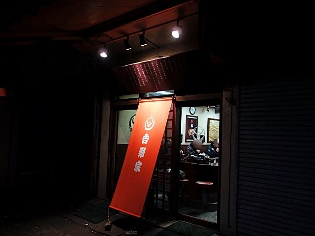 160209yoshinoya01.jpg