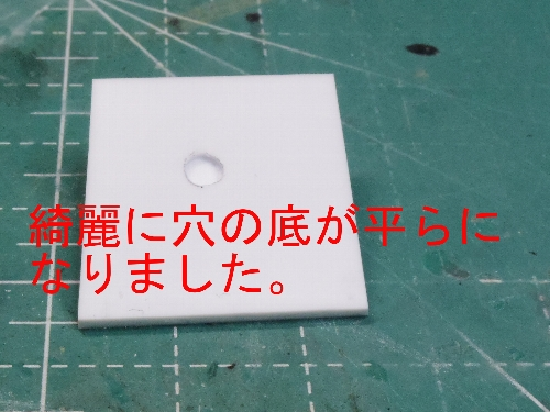 IMGP3376.jpg