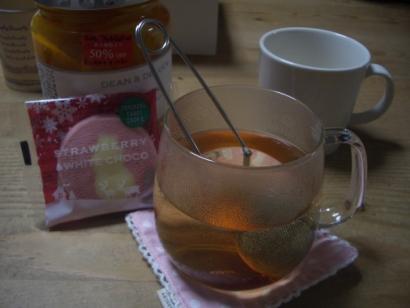 お茶タイム